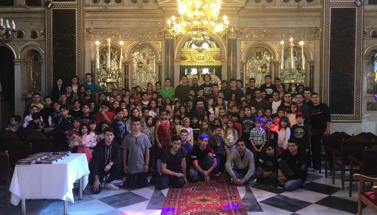 Αγιασμός ενάρξεως Κατηχητικών στην Ι. Μητρόπολη Χίου (ΦΩΤΟ)