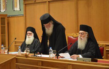 Ο Χαιρετισμός του Αρχιεπισκόπου Ιερωνύμου στο Διεθνές Συνέδριο
