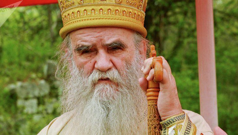 Μαυροβουνίου: Κατάχρηση θέσεως από το Οικουμενικό Πατριαρχείο
