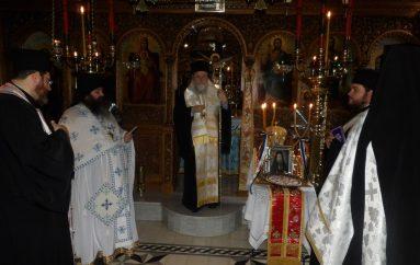 Μνημόσυνο του Μακαριστού Επισκόπου Κανώπου Σπυρίδωνος (ΦΩΤΟ)