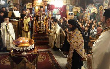 Η εορτή του Αγίου Δημητρίου στην Ι. Μητρόπολη Θεσσαλιώτιδος (ΦΩΤΟ)