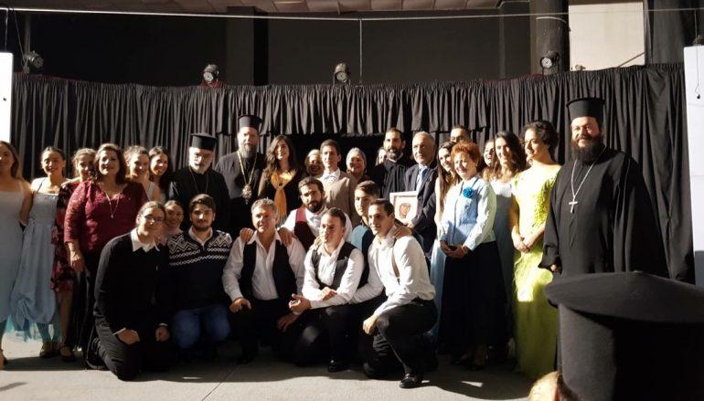 Θεατρικό Αφιέρωμα για την Εθνική Επέτειο στην Ι. Μ. Νέας Ιωνίας (ΦΩΤΟ)