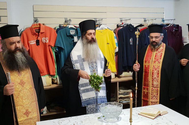 Εγκαίνια στο νέο χώρο διανομής ρουχισμού «Ιμάτιο» της Ι. Αρχιεπισκοπής