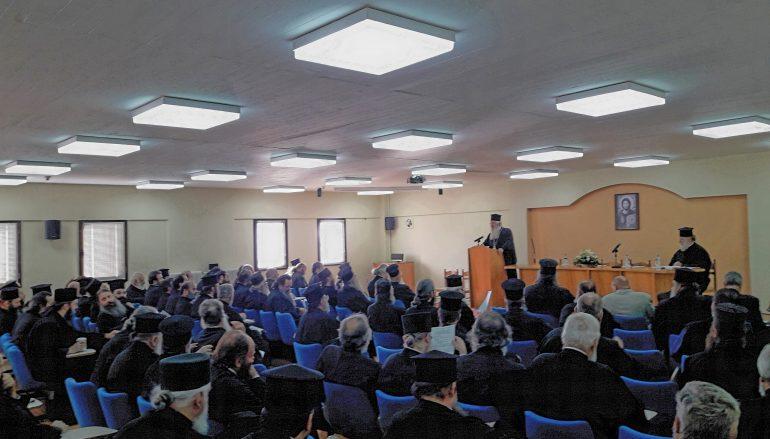 Ετήσια Γενική Ιερατική Σύναξη στη Ι. Μητρόπολη Θηβών και Λεβαδείας