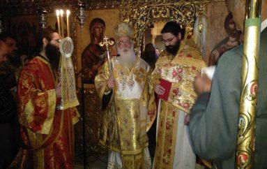 Νέος Ιερομόναχος στην Ιερά Μονή Παναγίας Άνω Ξενιάς (ΦΩΤΟ)