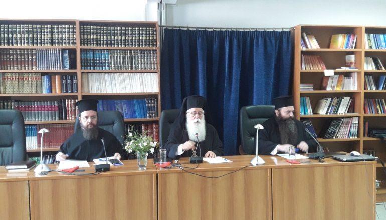 Ερεθίσματα Ιερατικής αυτογνωσίας στις Ιερατικές Συνάξεις της Ι.Μ. Δημητριάδος
