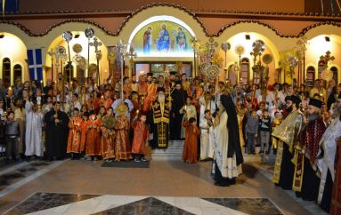 Οι Ιερόπαιδες της Δημητριάδος τίμησαν τον Προστάτη τους Άγιο Νέστορα (ΦΩΤΟ)