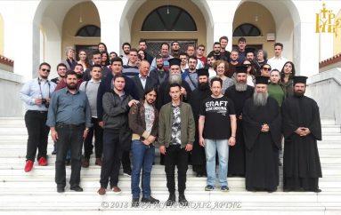 Επίσκεψη της Εκκλησιαστικής Ακαδημίας Βελλάς Ιωαννίνων στην Ι. Μ. Άρτης