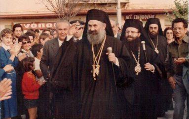 37 Χρόνια!! Θεοφιλούς Ποιμαντορίας και Κοινοφελούς προσφοράς στην Ι. Μ. Ηλείας