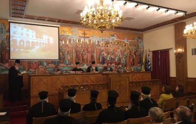 Ο Αρχιεπίσκοπος στην Ημερίδα για την προστασία των Εκκλησιαστικών Μνημείων