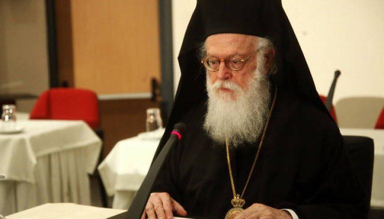 Το ΑΠΘ τίμησε τον Αρχιεπίσκοπο Αλβανίας Αναστάσιο