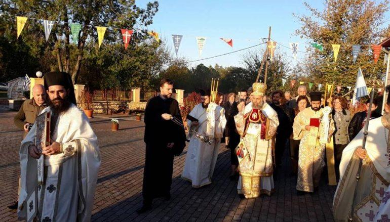 Εγκαίνια Ιερού Ζωοδόχου Πηγής στην Ι. Μ. Θεσσαλιώτιδος (ΦΩΤΟ)