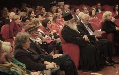 Ο Αρχιεπίσκοπος στην παρουσίαση Ανθολογίου Ποίησης και Πεζογραφίας