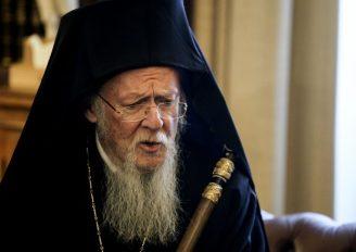 Αλλάζει στάση το Οικ. Πατριαρχείο και δεν αυτονομεί την εκκλησία των Σκοπίων