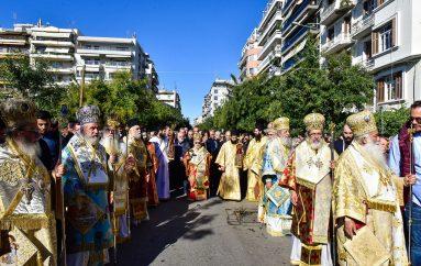Με λαμπρότητα η Θεσσαλονίκη λιτάνευσε τον Προστάτη της Άγιο Δημήτριο (ΦΩΤΟ)