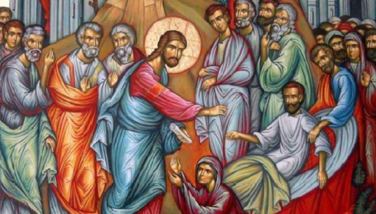 Οι επισκέψεις του Θεού στην ζωή μας