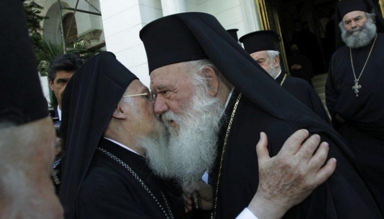 Ερωτηματικά για την αγάπη του Αρχιεπισκόπου Αθηνών προς τον Οικ. Πατριάρχη
