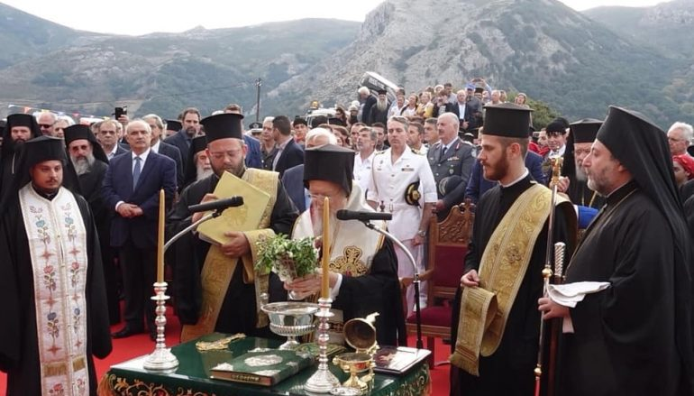 Θυρανοίξια Παρεκκλησίου του Αγ. Νικηφόρου του Λεπρού από τον Οικ. Πατριάρχη