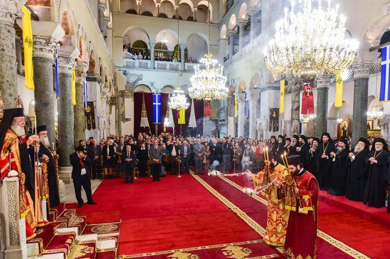 Πολυαρχιερατικός Εσπερινός του Αγίου Δημητρίου στην Θεσσαλονίκη (ΦΩΤΟ)
