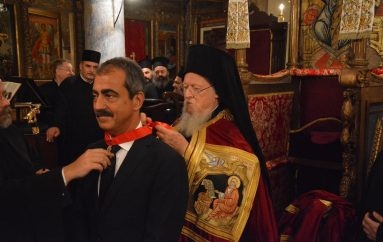 """Οικουμενικός Πατριάρχης: """"Eν τη ενώσει η ισχύς"""" (ΦΩΤΟ)"""