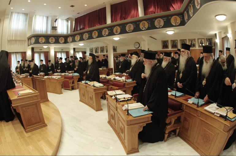 Ξεκίνησαν οι εργασίες της Ιεραρχίας της Εκκλησίας της Ελλάδος (ΦΩΤΟ)