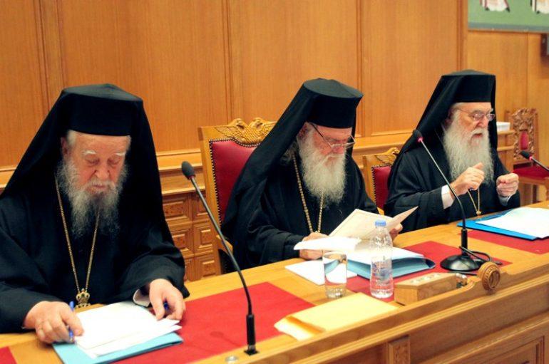 Ανακοινωθέν 2ης μέρας εργασιών της Ιεραρχίας της Εκκλησίας της Ελλάδος