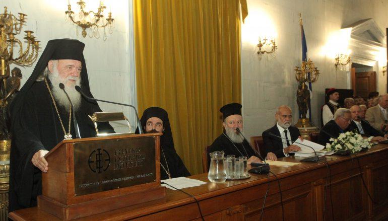 O Αρχιεπίσκοπος στη τιμητική εκδήλωση για τον Μητροπολίτη Καρυστίας (ΦΩΤΟ)