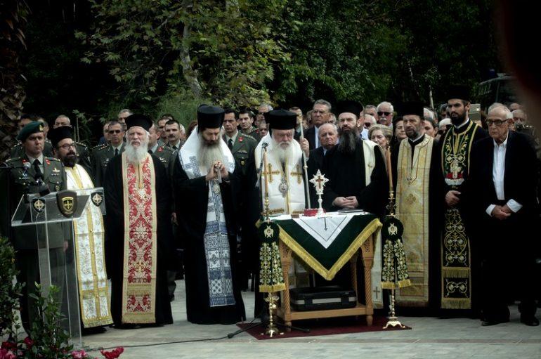 Επιμνημόσυνη δέηση για τους Πεσόντες Ιερολοχίτες από τον Αρχιεπίσκοπο (ΦΩΤΟ)