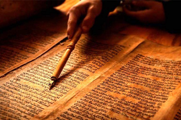 Ο Ισραήλ εκλεκτός λαός του Θεού;