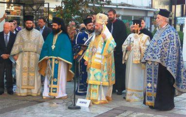 Ο εορτασμός της εθνικής επετείου της 28ης Οκτωβρίου στην Καρδίτσα (ΦΩΤΟ)