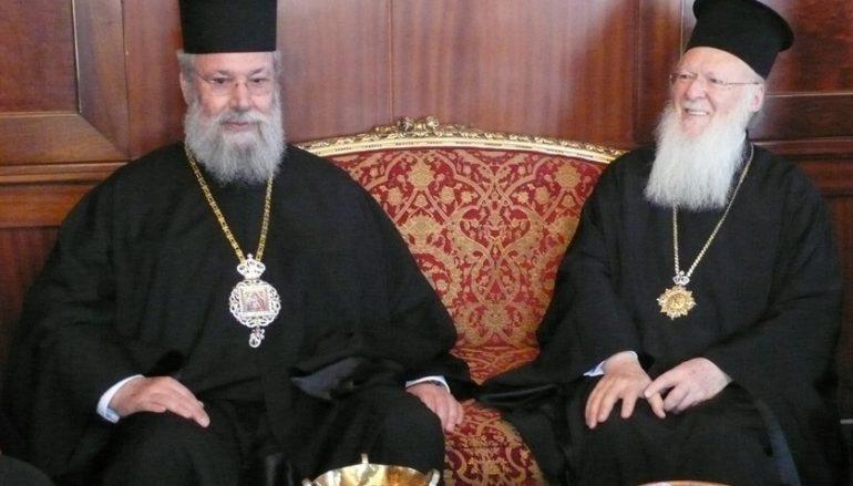 Ευχές του Οικ. Πατριάρχη για ταχεία ανάρρωση στον Αρχιεπίσκοπο Κύπρου