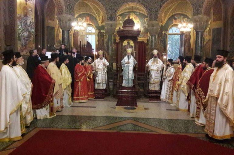 Λαμπρά εορτάσθηκαν τα Ονομαστήρια του Μητροπολίτη Κορίνθου Διονυσίου
