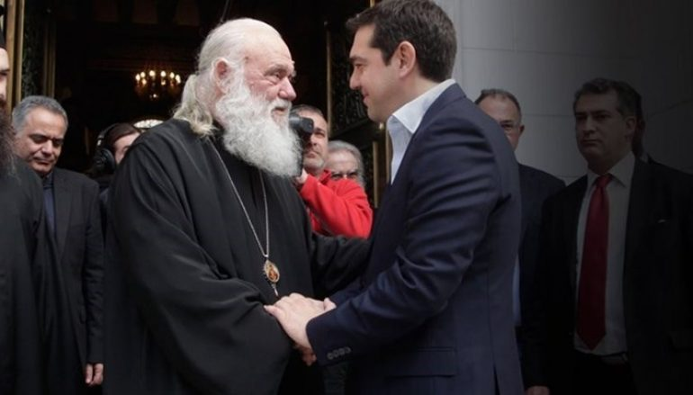 Μυστική συνάντηση Ιερώνυμου – Τσίπρα στην Αρχιεπισκοπή