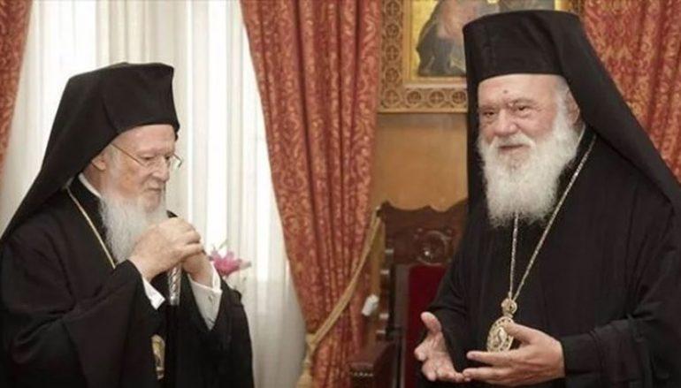 Αναβάλλεται η συνάντηση του Αρχιεπισκόπου με τον Οικ. Πατριάρχη