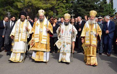 Λαμπρός ο εορτασμός του Αγίου Λουκά Πολιούχου Λαμίας (ΦΩΤΟ)
