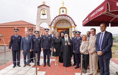 Θυρανοίξια Παρεκκλησίου της Σχολής Αστυνομίας στην Βέροια (ΦΩΤΟ)