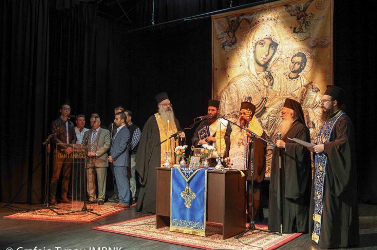 Αγιασμός στο Ωδείο και την Σχολή Βυζαντινής Μουσικής της Ι. Μ. Βεροίας (ΦΩΤΟ)