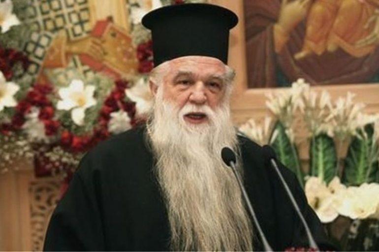 """Καλαβρύτων Αμβρόσιος: """"Ο Θεός είναι παιδαγωγός, άρα και τιμωρός!"""""""
