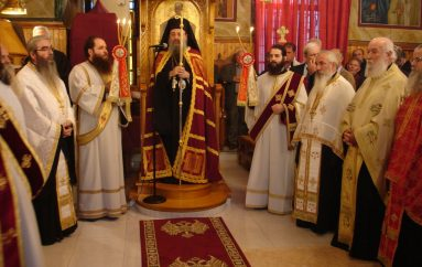 Αρχιερατικός Εσπερινός του Αγίου Δημητρίου στην Ι. Μ. Πατρών (ΦΩΤΟ)