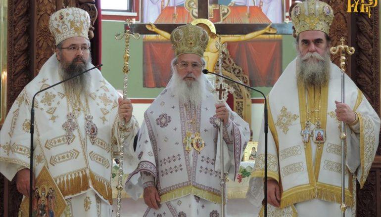 Πολυαρχιερατικό Συλλείτουργο για τον Άγιο Μάξιμο το Γραικό στην Άρτα (ΦΩΤΟ)
