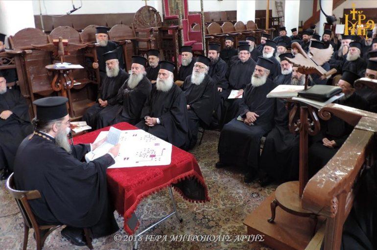 Ιερατική Σύναξη Οκτωβρίου στην Ιερά Μητρόπολη Άρτης (ΦΩΤΟ)