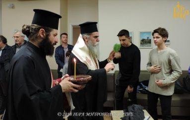 Αγιασμός στη Σχολή Βυζαντινής Μουσικής της Μητροπόλεως Άρτης (ΦΩΤΟ)