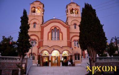 Ο Ιερός Ναός Αγίου Γεωργίου Καρέα θα υποδεχθεί την Κάρα του Αγίου Παρθενίου