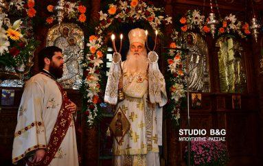 Πανηγύρισε η Βυζαντινή Ι. Μονή Αγίου Δημητρίου Καρακαλά (ΦΩΤΟ)