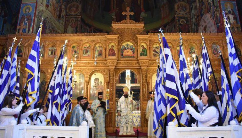 Η εορτή της Αγίας Σκέπης στην Ι. Μητρόπολη Μαρωνείας (ΦΩΤΟ)