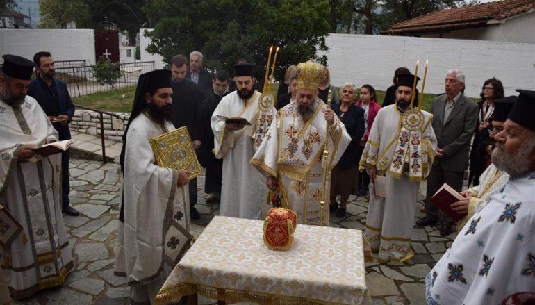 Εγκαίνια Ι. Ναού από τον Μητροπολίτη Θεσσαλιώτιδος (ΦΩΤΟ)