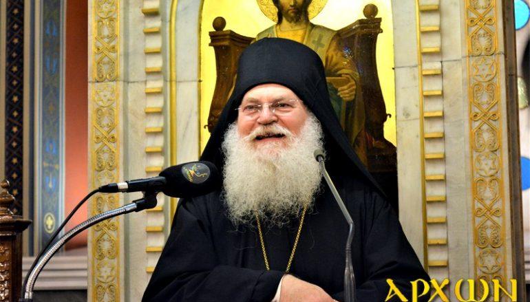 Ομιλία του Γέροντα Εφραίμ Βατοπαιδινού στην Τρίπολη (ΦΩΤΟ)
