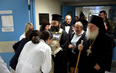 Η Ζώνη της Παναγίας στην Πυροσβεστική Υπηρεσία και σε Ιδρύματα της Τρίπολης