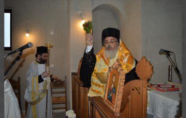 Θυρανοίξια Ι. Ναού του Αγίου Δημητρίου από τον Μητροπολίτη Πρεβέζης (ΦΩΤΟ)