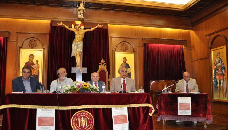 Ημερίδα της Π.Ε.Θ. για το μάθημα των Θρησκευτικών (ΦΩΤΟ)